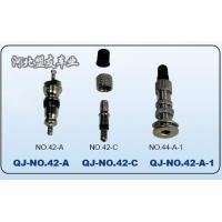 Buy cheap Cycle Spare Parts Series MY8-0013 product