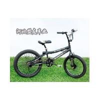 Buy cheap Bicycle Series MY2-009 product