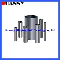 Buy cheap Steel Material Inconel 718 Pipe product