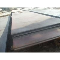 China c purlins cold formed philippines on sale