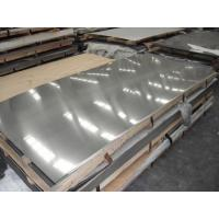 Buy cheap ms plate price per kg for Pocatello product