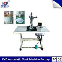 Buy cheap Cup Mask Ear-loop Welding Making Machine product