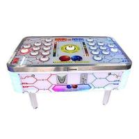 Buy cheap Bean playing machine product