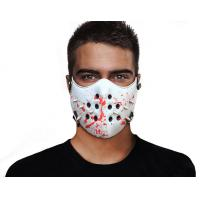Buy cheap Mask Bloodstain Leather Punk Mask PKMK0031 product