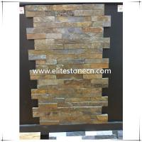 Buy cheap ES-S01 Rusty slate stacked culture stone veneer product