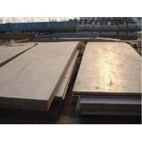 Buy cheap GI hot rolled steel coil sheet plate ASTM product