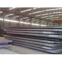 Buy cheap best price low alloy steel plate low alloy steel sheet from wholesalers