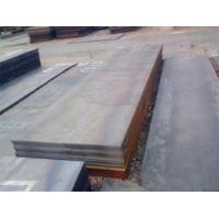 Buy cheap 2017 best selling standard steel plate thickness of CE and ISO9001 standard from wholesalers