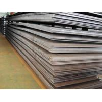 Buy cheap sphc ASTM A1011 hot roll steel plate product