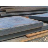 Buy cheap explosive bonding clad plate- from wholesalers