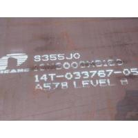 Buy cheap Special Steel S355JO product