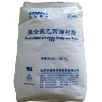 Buy cheap High Polymer Material FEP DS-610 from wholesalers
