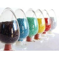 Buy cheap High Polymer Material FEP Color Masterbatch from wholesalers