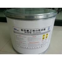 Buy cheap High Polymer Material PTFE fine Powder from wholesalers