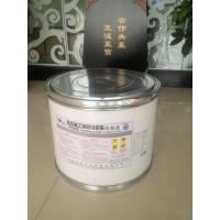 Buy cheap High Polymer Material PTFE Medium Particle from wholesalers
