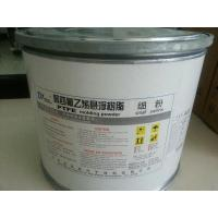 Buy cheap High Polymer Material PTFE Molding Powder from wholesalers