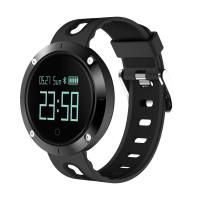 Buy cheap IP67 Waterproof Smart Bracelet With Blood Pressure/Heart Rate Monitor product