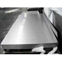 Buy cheap Good quality 10mm thick stainless steel plate weight product