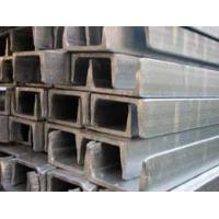 Buy cheap U -shape channel steel beam for Construction engineering Surprise price product