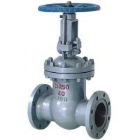 Buy cheap Gate Valve Casting Steel Gate Valve from wholesalers