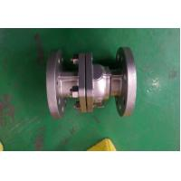 Buy cheap Ball Valve Casting Steel Floating Ball Valve from wholesalers