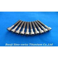 Buy cheap Titanium socket head bolts from wholesalers