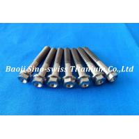 Buy cheap Titanium flange bolt from wholesalers