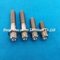 Buy cheap 12pt titanium bolts from wholesalers