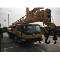 Buy cheap Used XCMG QY25K-II from wholesalers