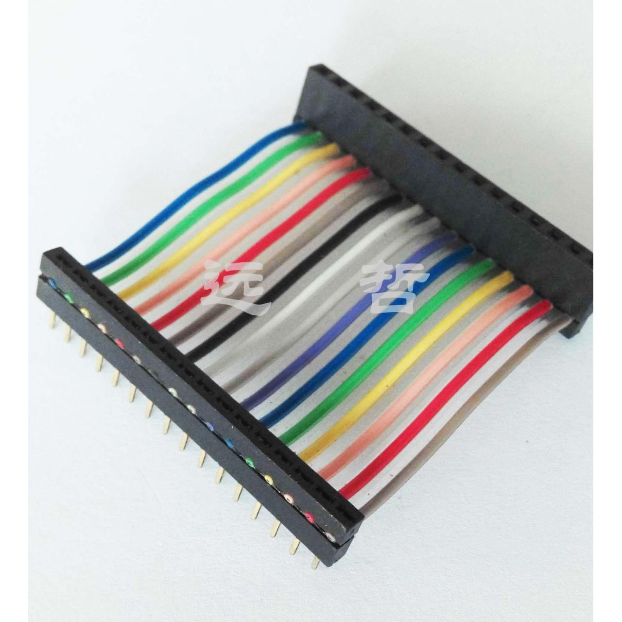 Buy cheap Single row IDC to DIP Flat Cable Assembly from wholesalers