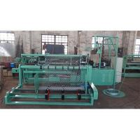 Buy cheap Diamond mesh machine from wholesalers