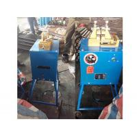 Buy cheap Butt welder from wholesalers