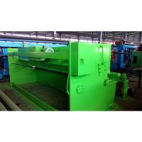 Buy cheap Shearing machine from wholesalers