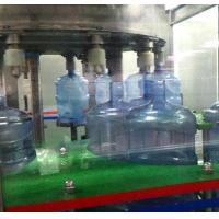 Buy cheap 5 Gallon Water Filling Machine QGF-1200 from wholesalers