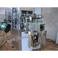 Buy cheap Labeling machines, packaging machines, sleeve labeling machine from wholesalers