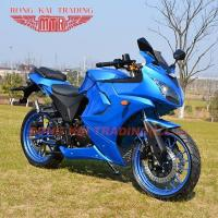 Buy cheap Motorcycle MTR CB200 from wholesalers