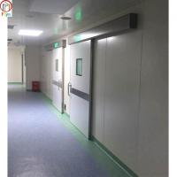 Buy cheap Air-tight door of automatic single type from wholesalers