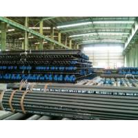 Buy cheap Low-temperature steel pipes/tubes from wholesalers