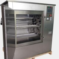 Buy cheap 10KW Chilli Sauce Sterilization Commercial Microwave Oven from wholesalers