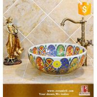 Buy cheap Art basin Jingdezhen porcelain basins for bathroom from wholesalers