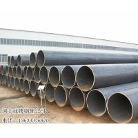 Double-sided spiral submerged arc welded pipe