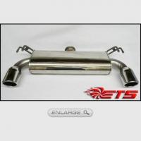 Mitsubishi ETS Mitsubishi Evolution X Quiet Rear Section Only