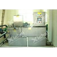 Buy cheap Flocculants System product