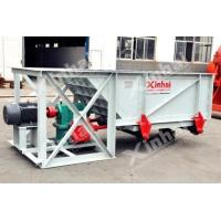 Buy cheap Chute Feeder product