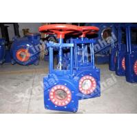 Buy cheap Knife Gate Valve product
