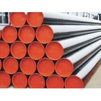 China standard pipe size ! erw galvanized pipe sch40 bs1387 76mm screwed galvanized steel tube on sale