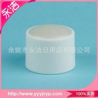 Manufacturers of high-quality plastic cover plastic cover simple cosmetic packaging selling models