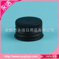 [Merchant outlets] simple plastic cover plastic cover cosmetic packaging Wholesale Hot
