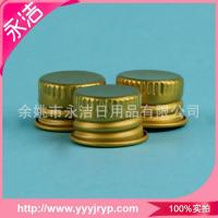 Simple golden cover cosmetic packaging Wholesale