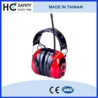 Hearing Protection HC-EPS100